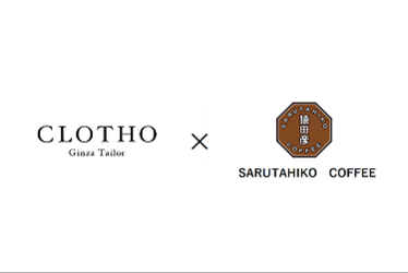 Ginza Tailor CLOTHO×猿田彦珈琲