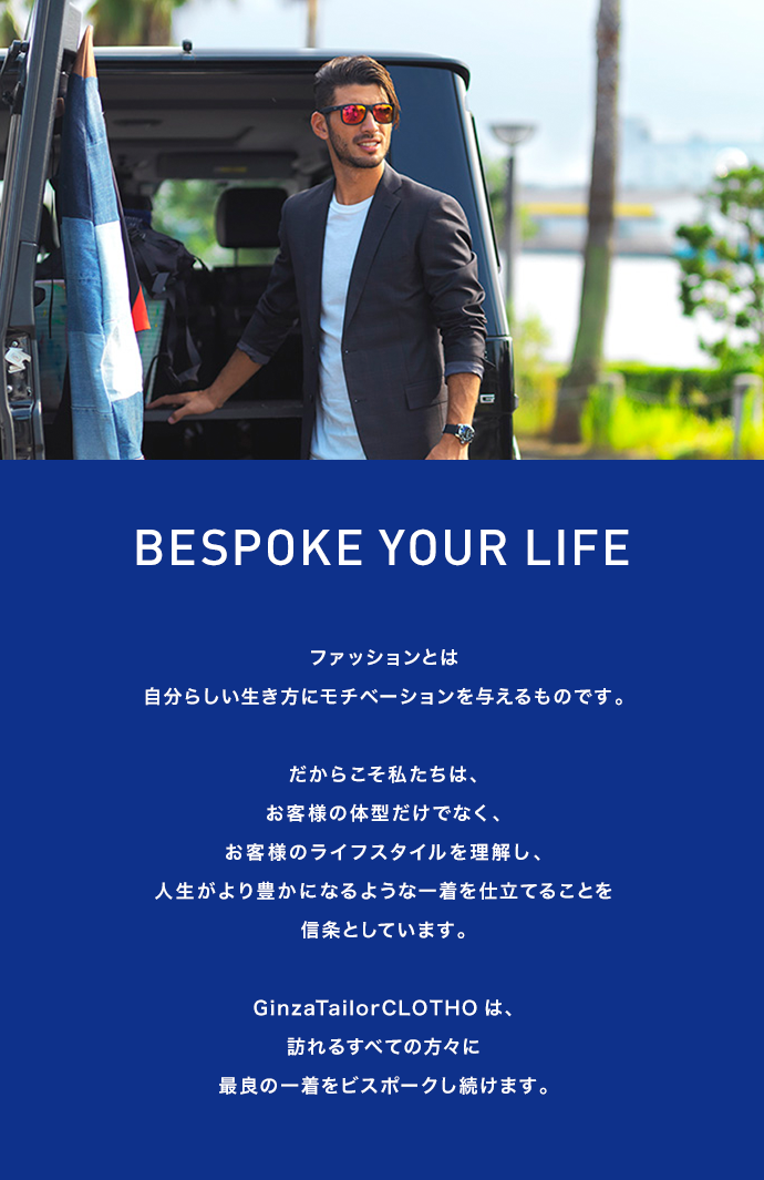 BESPOKE YOUR LIFE